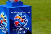 gishe3.com بلیت بازی برگشت فینال لیگ قهرمانان آسیا
