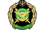 راهنمای ثبت نام و شرایط پذیرش دانشگاه افسری امام علی (ع)