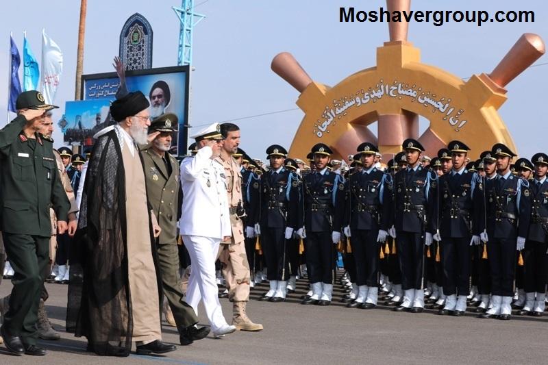 دانشگاه علوم دریایی امام خمینی