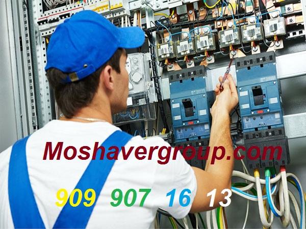 رتبه قبولی مهندسی برق دانشگاه سراسری