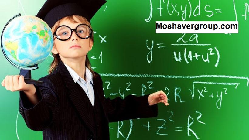 مشاوره تحصیلی تیزهوشان