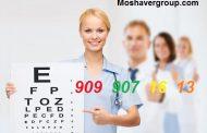 حداقل رتبه لازم برای قبولی بینایی سنجی 98 در 3 منطقه ( 100 کارنامه قبولی کنکور 97 )