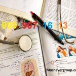 رتبه لازم برای قبولی پزشکی 98 در منطقه 1 ( 200 کارنامه قبولی پزشکی )