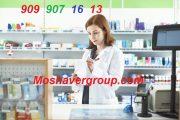 حداقل رتبه لازم برای قبولی داروسازی 98 منطقه 2 ( 100 کارنامه قبولی کنکور 97 )