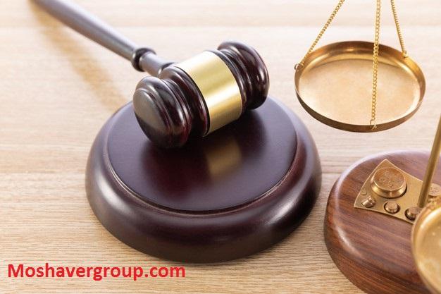 سهمیه ایثارگران در آزمون وکالت قوه قضاییه