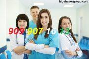 حداقل رتبه و درصدهای لازم برای قبولی پزشکی 98 ( 200 کارنامه قبولی کنکور 97 )