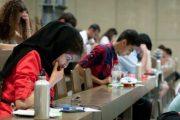برگزاری المپیاد علمی دانشجویی کشور در 24 رشته
