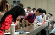 ثبت نام المپیاد دانشجویی 1400 شرایط و رشته های المپیاد دانشجویی سال 1400