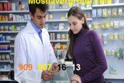 برای قبولی داروسازی 98 باید از 10 سوال به چند تست پاسخ صحیح دهید ؟