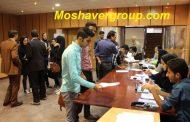 تاریخ ثبت نام نقل و انتقال دانشجویان دانشگاه آزاد