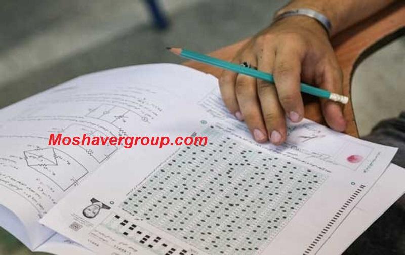 دریافت کد سوابق تحصیلی دیپلم از سامانه دیپ کد | سامانه dipcode.medu.ir