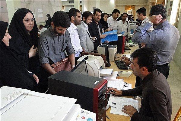 آغاز ثبت نام نقل و انتقال دانشگاه آزاد از امروز