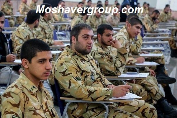 سربازی دانش آموخته های برتر و سرباز محقق ها