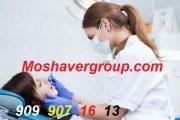 حداقل رتبه لازم برای قبولی دندانپزشکی  98 منطقه 3 ( 100 کارنامه قبولی کنکور 97 )