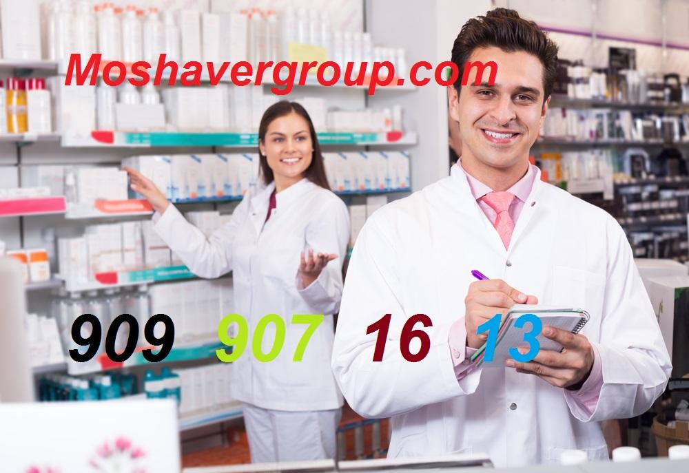 حداقل رتبه لازم برای قبولی داروسازی 98 منطقه 1 ( 100 کارنامه قبولی کنکور 97 )