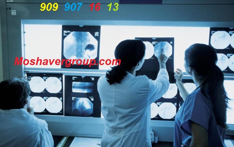 رتبه قبولی رادیولوژی سراسری 97