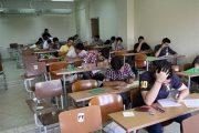 آیا سوالات امتحان نهایی 8 و 9 دی ماه 97 لو رفته است ؟ عکس لو رفتن سوالات نهایی دی