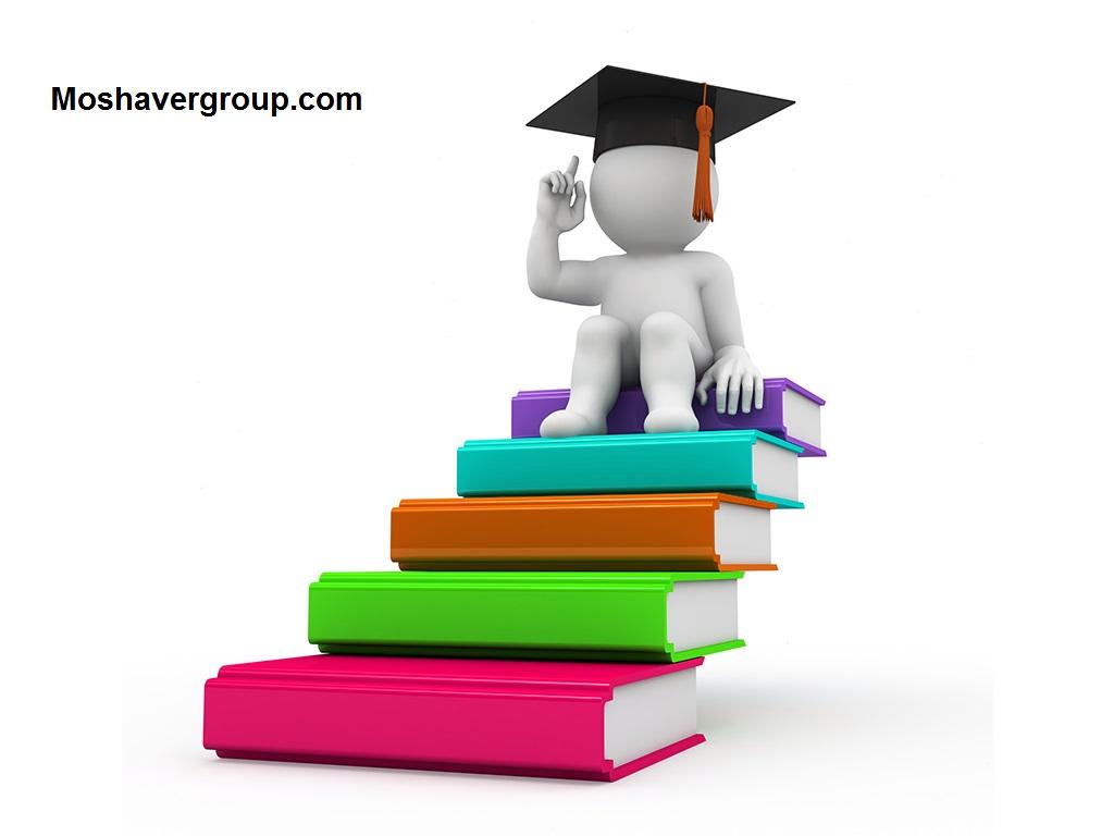 شرایط ثبت نام کاردانی به کارشناسی دانشگاه علمی کاربردی