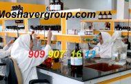 حداقل رتبه لازم برای قبولی داروسازی 98 منطقه 3 ( 100 کارنامه قبولی کنکور 97 )