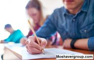 لیست رشته های دارای آزمون مرحله دوم کارشناسی ارشد 98