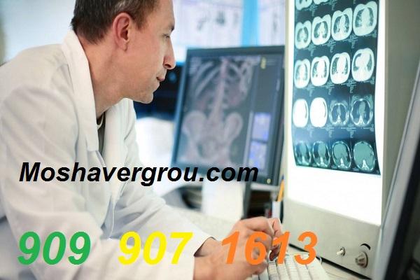 رتبه قبولی رادیولوژی | کارنامه و درصدهای آخرین رتبه قبولی های رشته رادیولوژی روزانه 97