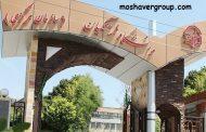شرایط جدید ثبت نام دانشگاه فرهنگیان - حذف شرط معدل دانشگاه فرهنگیان