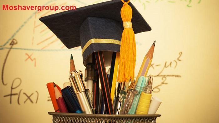 ثبت نام ارشد بدون آزمون دانشگاه شیراز