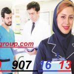 رتبه قبولی لازم پزشکی 98 | حداقل رتبه و درصدهای لازم برای قبولی پزشکی پردیس خودگردان بین الملل سراسری 98