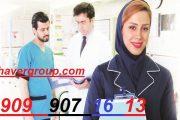 رتبه قبولی لازم پزشکی 98   حداقل رتبه و درصدهای لازم برای قبولی پزشکی پردیس خودگردان بین الملل سراسری 98