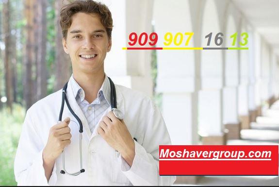 قبولی پزشکی سراسری | اگر می خواهید پزشکی قبول شوید ؛ این نکات رتبه های برتر را اجرا کنید