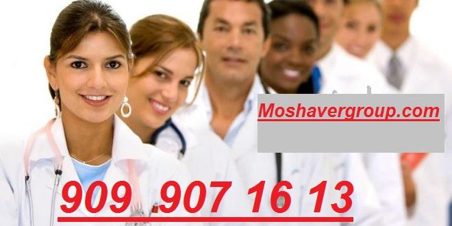 رتبه قبولی لازم پزشکی 98