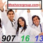 حداقل رتبه و درصدهای لازم برای قبولی پزشکی پردیس خودگردان بین الملل 98