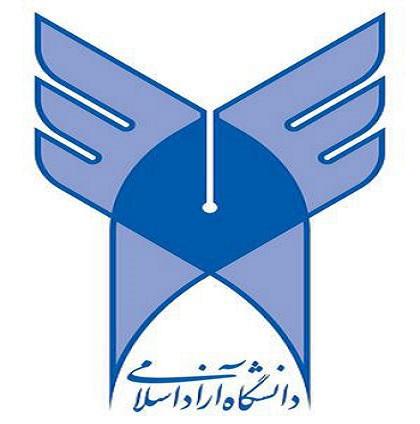 ثبت نام ارشد بدون آزمون شیراز