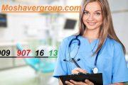 حداقل رتبه و درصدهای لازم برای قبولی پرستاری روزانه سراسری 98