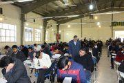 لینک اعلام نتایج آزمون استخدامی سازمان تامین اجتماعی سال 97
