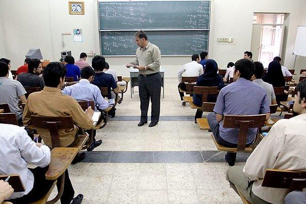 ثبت نام ارشد بدون آزمون دانشگاه اصفهان برای سال 98 - 99