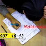تحلیل آزمون قلم چی   تحلیل حرفه ای آزمون 5 بهمن کانون قلم چی 97