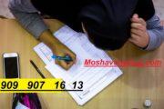تحلیل آزمون قلم چی | تحلیل حرفه ای آزمون 5 بهمن کانون قلم چی 97