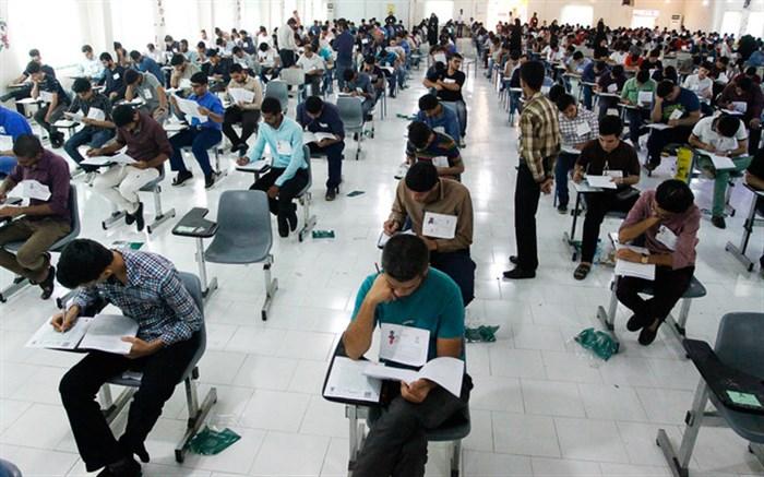 تمدید مهلت ثبت نام آزمون استخدامی دستگاه های اجرایی
