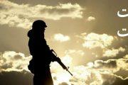 معافیت تک پسری | معافیت سه خواهری مشمول کدام سربازان می شود ؟