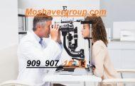 حداقل رتبه و درصدهای لازم برای قبولی بینایی سنجی  روزانه سراسری 98