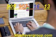 دانلود دفترچه ثبت نام کنکور سراسری 98 نظام جدید و نظام قدیم