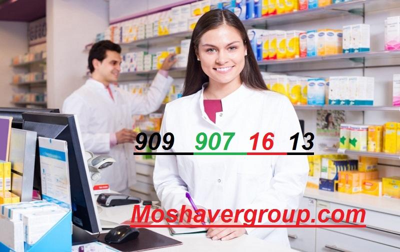 رتبه لازم قبولی داروسازی 98