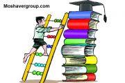نحوه استفاده از سهمیه مناطق در پذیرش بر اساس سوابق تحصیلی بهمن 97 و مهر 98
