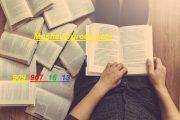 آخرین حذفیات کنکور سراسری ریاضی 98 نظام قدیم و نظام جدید