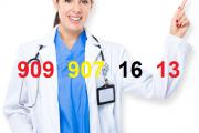 حداقل رتبه و درصدهای لازم برای قبولی پزشکی روزانه سراسری 98