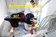حداقل رتبه و درصدهای لازم برای قبولی دندانپزشکی روزانه سراسری 98