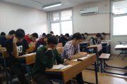 دانلود آزمون 20 دی 97  رشته تجربی و ریاضی  مدارس برتر بهمراه پاسخ نامه
