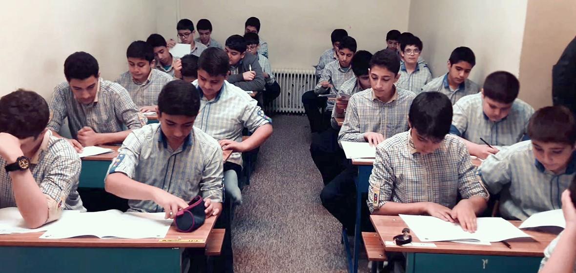 دانلود آزمون 20 دی 97 مدارس برتر