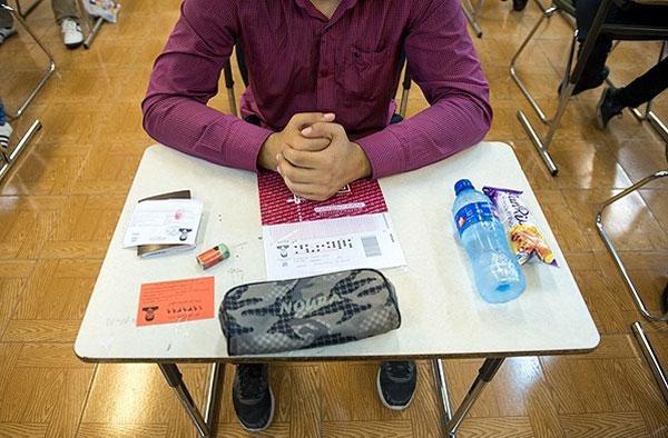 دفترچه ثبت نام آزمون سراسری ۱۴۰۰   دانلود پی دی اف دفترچه ثبت نام کنکور
